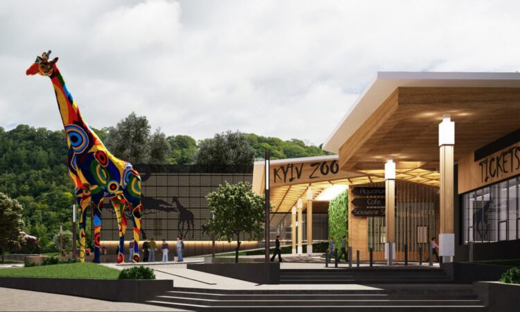 Киевский зоопарк реконструкция