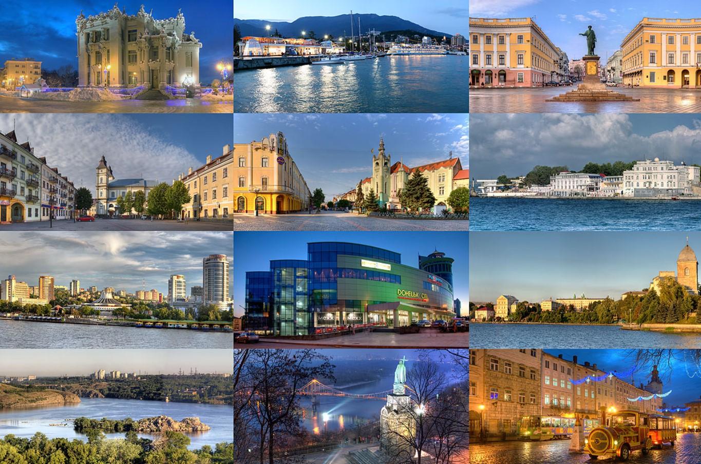 Развитие регионов Украины. Розвиток регіонів України