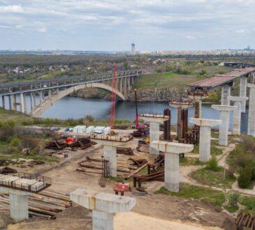 Строительство мостов в Запорожье. Новости строительства. Будівництво мостів у Запоріжжі. Новини будівництва