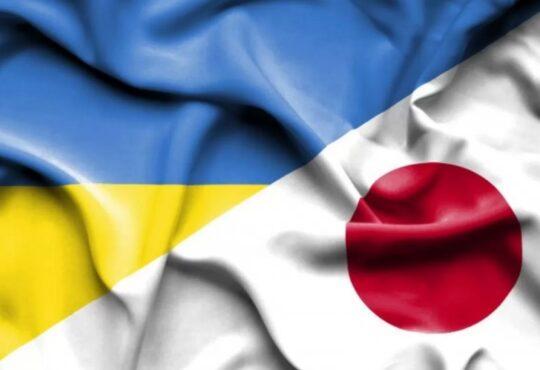 Экономическое сотрудничество (Япония-Украина). Экономічне співробітництво (Японія-Україна)