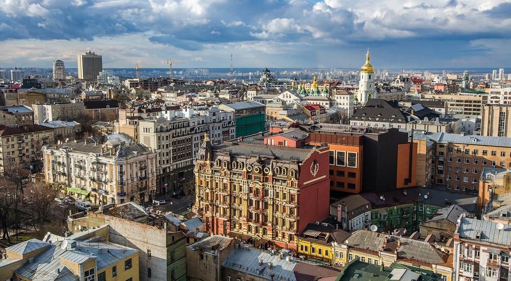 Концепция развития Киева. Концепція розвитку Києва