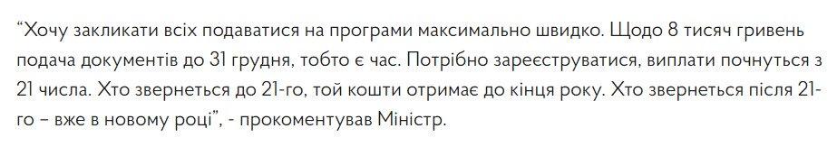 Ігорь Петрашко