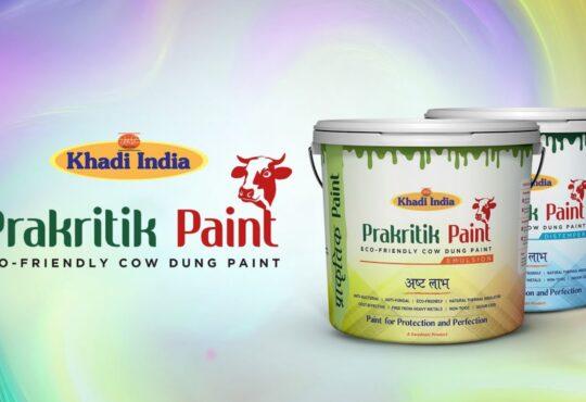 Краска Khadi India. Фарба Khadi India