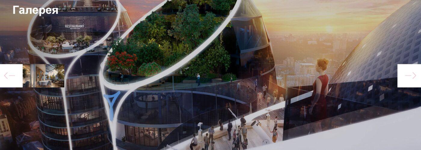 Київські вежі Taryan Towers — ТОП-1 серед проектів 2020-2021 років 2