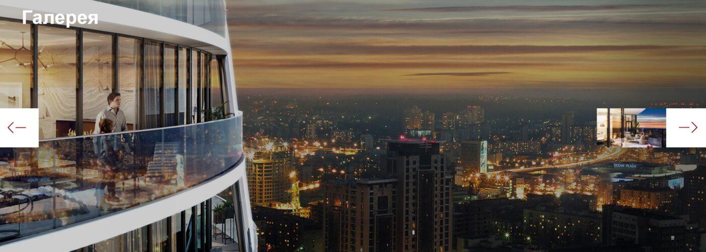 Київські вежі Taryan Towers — ТОП-1 серед проектів 2020-2021 років 3