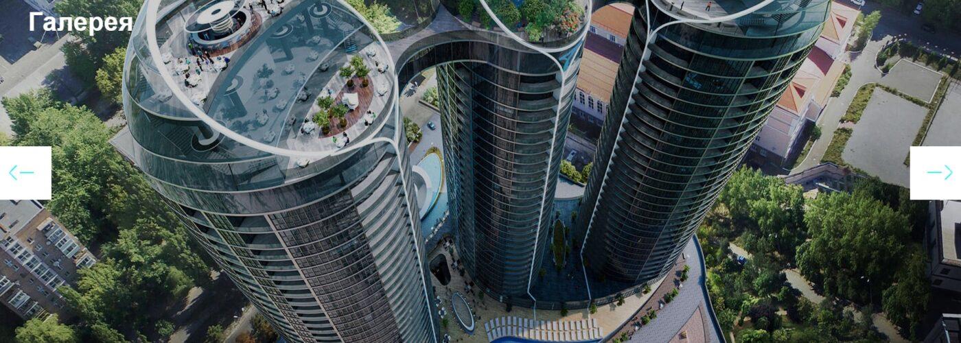 Київські вежі Taryan Towers — ТОП-1 серед проектів 2020-2021 років 5