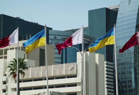 Катар, проекты, сотрудничество. Катар, проекти, співпраця