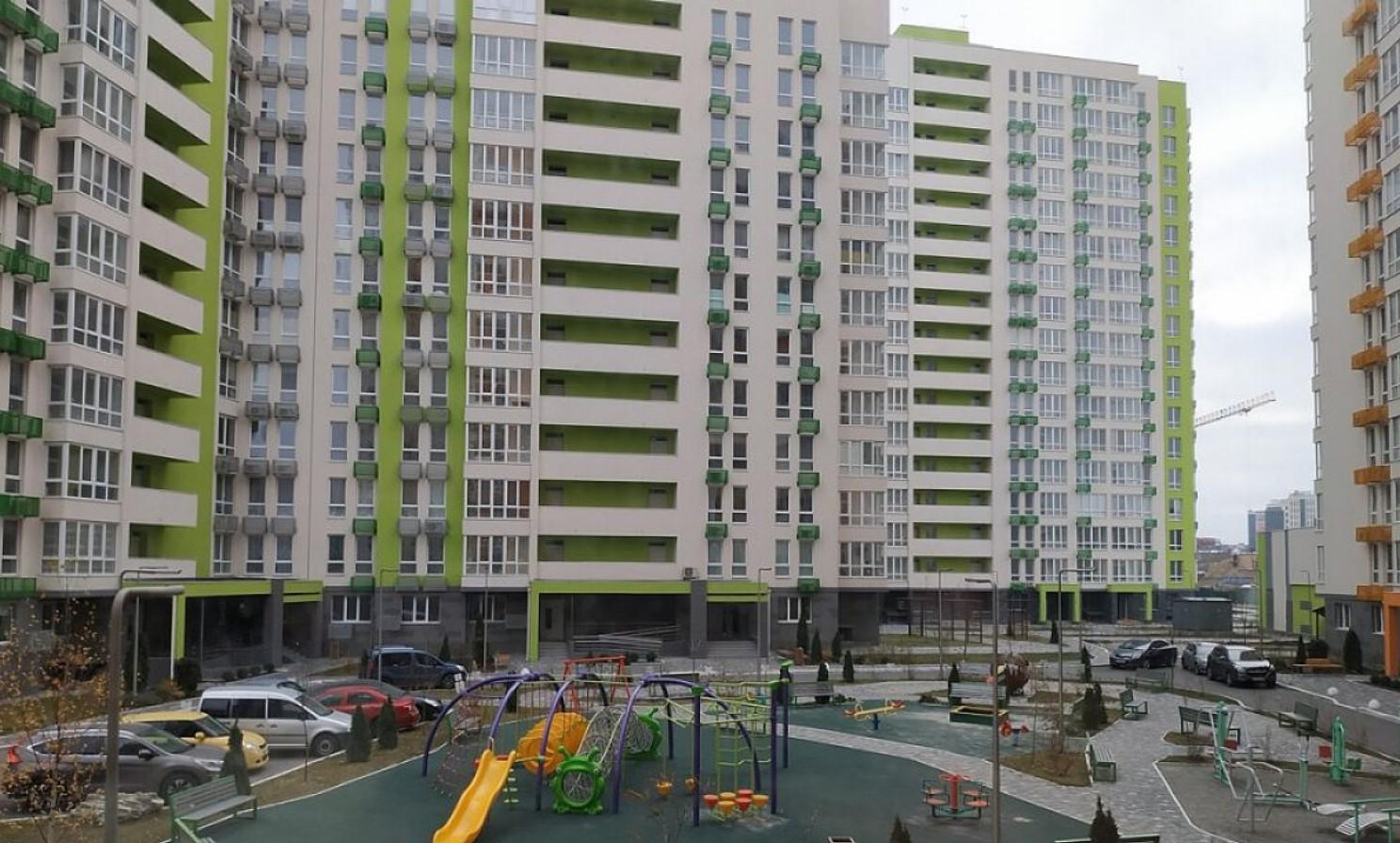 Рынок жилой недвижимости 2020. Ринок житлової нерухомості 2020