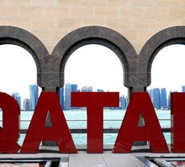 Катар инвестиции