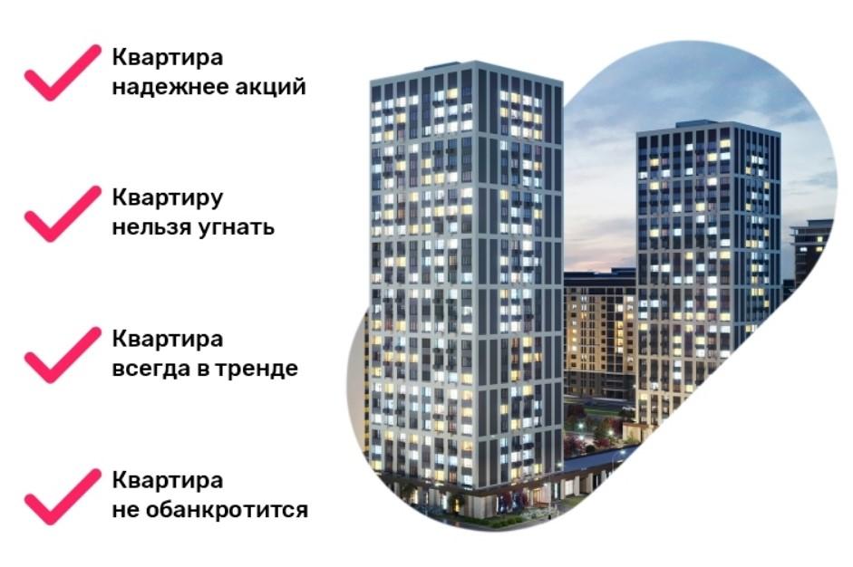 Инвестиции в недвижимость. Інвестиції в нерухомість